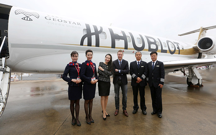 3-hublot-joins-hands-with-sino-jet-to-lead-the-premium-flying-experiences