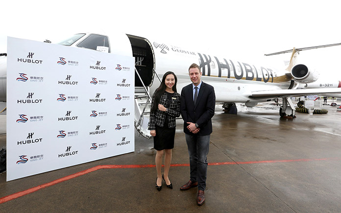 4-hublot-joins-hands-with-sino-jet-to-lead-the-premium-flying-experiences